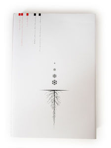 Flickr Photo Download: Avant l'Hiver - Hardcover version: front cover