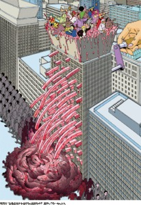 Vice Magazine - VICE COMICS - By Shintaro Kago