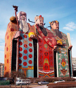 Maybe the Freakiest Building on Earth - Tianzi hotel - Gizmodo