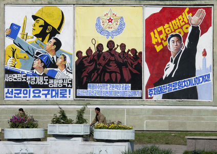 Flickr Photo Download: Pyongyang propaganda posters - North Korea