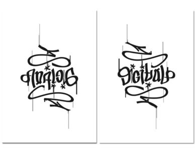Ambigram series :: Typography Served
