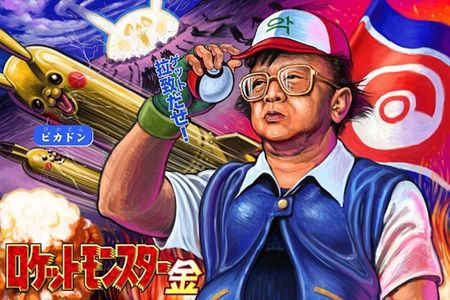 Painting: Kim Jong Il Launches Nuclear War - Boing Boing