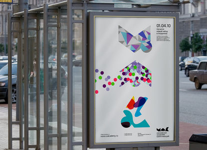 MAK on the Behance Network
