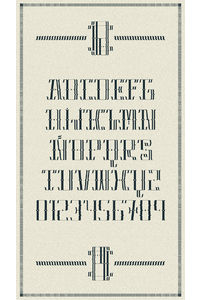 Dandy Collection Typeface   Font