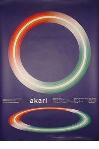 Akari on Flickr - Photo Sharing!