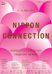 Event Poster: Nippon Connection Japanese Film Festival. Daniel Weberruß. 2012