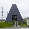 Dezeen   » Blog Archive   » House in Saijo by Suppose Design Office