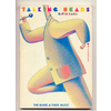 All available sizes  talking heads_david gans  Flickr - Photo Sharing