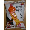 Dangerous Minds | Odd Japanese Doritos Packaging