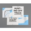 Hunting off track — Trend List